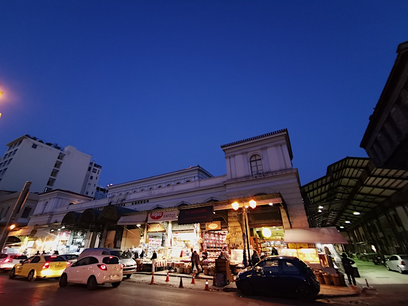 Atina Merkez Pazarı (Central Market)
