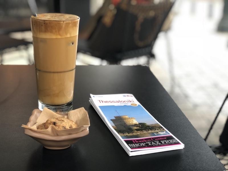 Soğuk Kahve - Frappe Tarifi