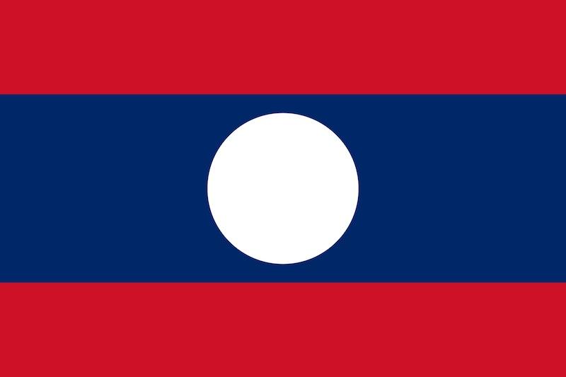 Laos Vizesi