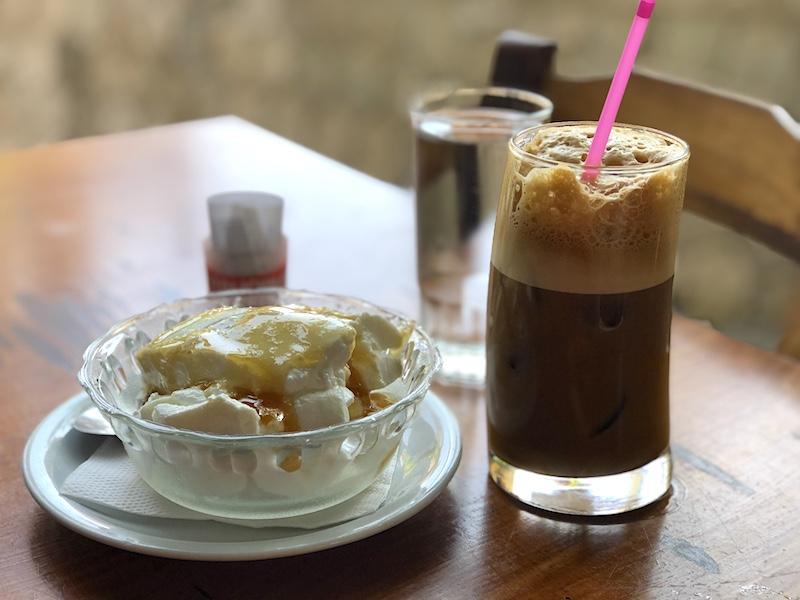 Midilli - Ballı yoğurt ve frappe