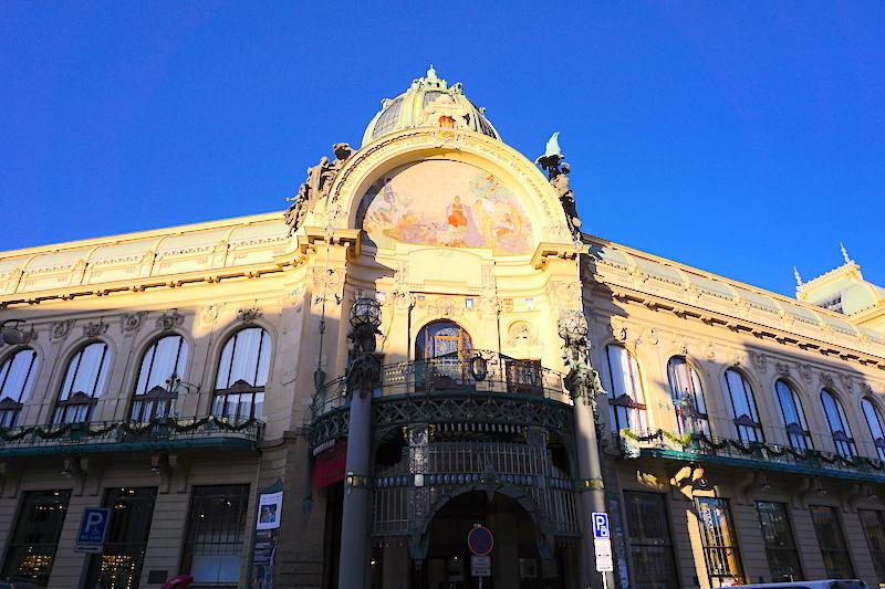 Belediye Binası - Municipal House