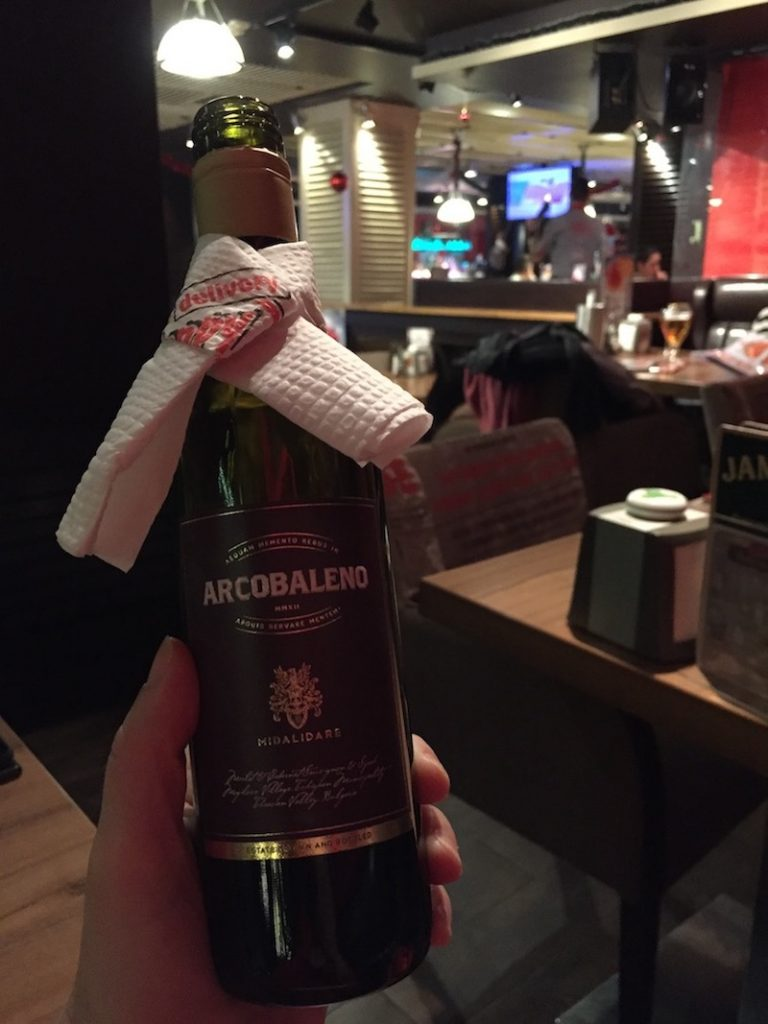Bulgar Şarapları