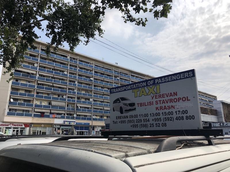 Tiflis'ten Erivan'a Ulaşım