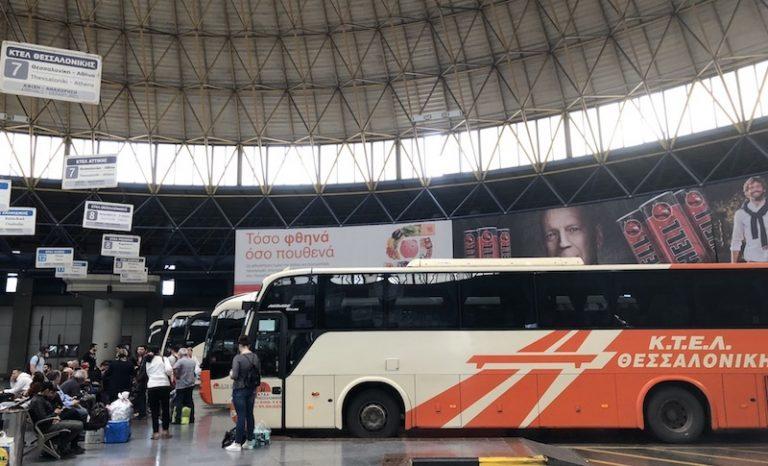 Otobüs ile Yunanistan, Otobüs ile Selanik, Otobüs ile Kavala