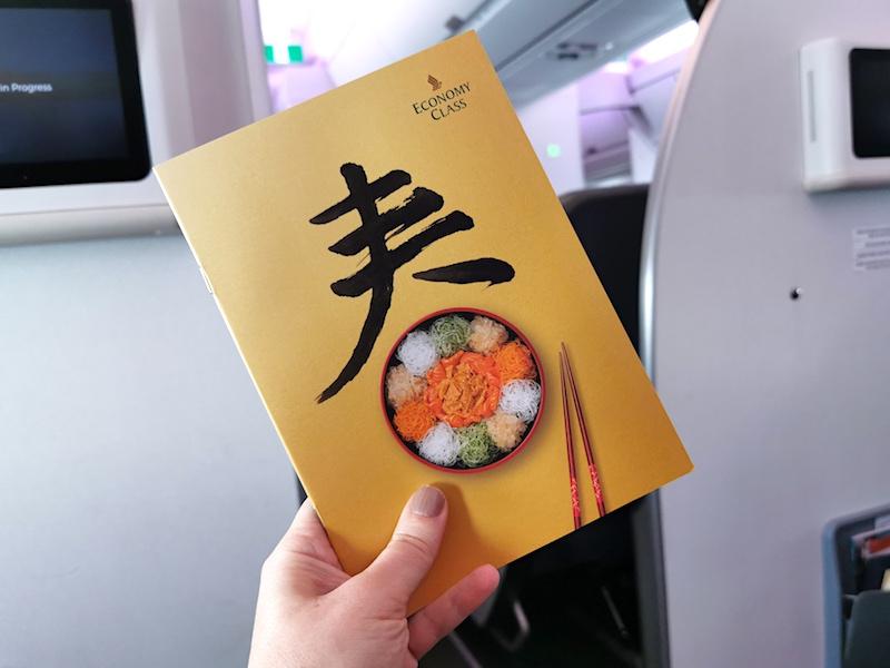 Singapur Airlines Ekonomi Sınıfı Yemek Menüsü