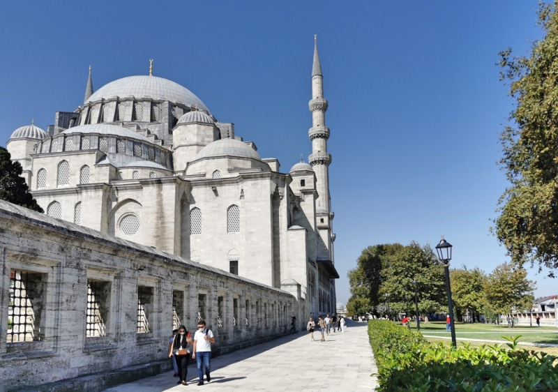 Süleymaniye Camii ve Külliyesi