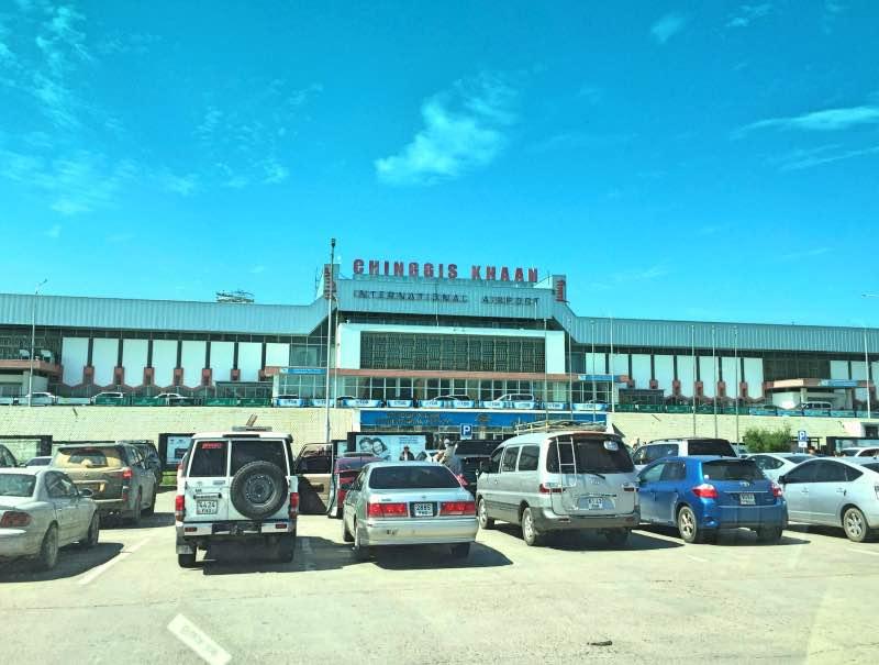 Cengiz Kağan Uluslararası Havalimanı.