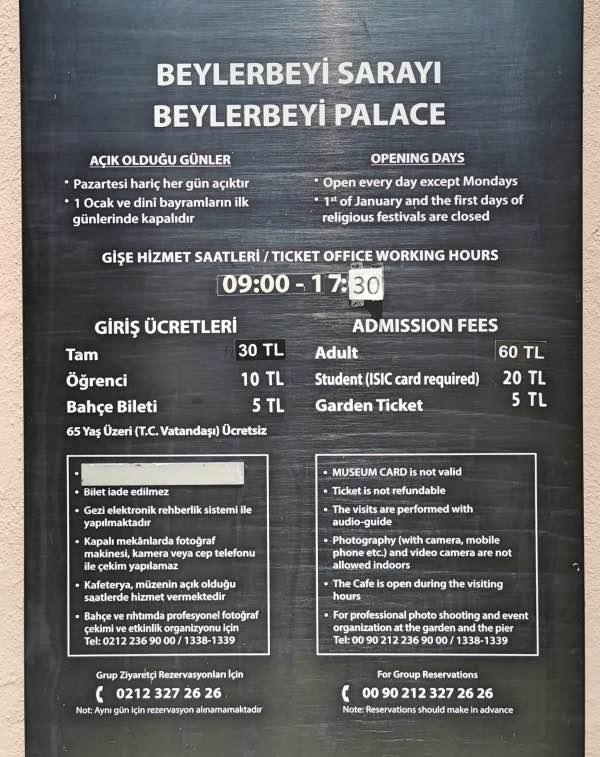 Beylerbeyi Sarayı Giriş Ücreti ve Ziyaret Saatleri