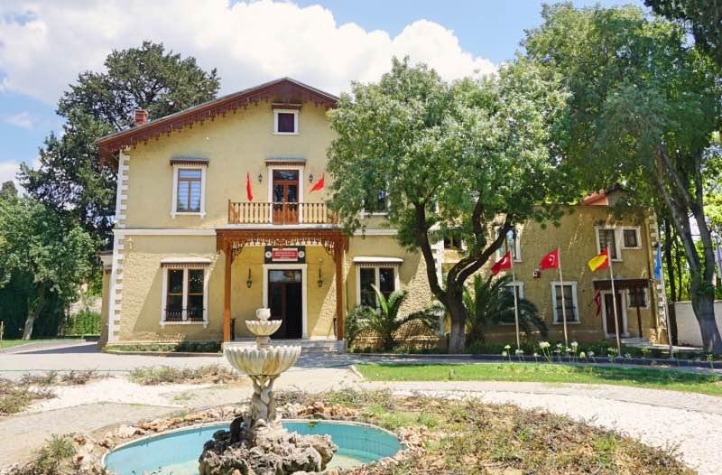 Bayrakbilim ve Türk Bayrağı Müzesi